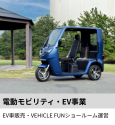 REUSEMORE