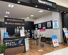 イオンモール鈴鹿店