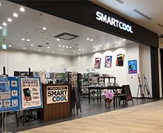 イオンモール東員店