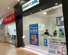 イオンモール鶴見緑地店