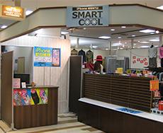 ウイステ野田阪神店