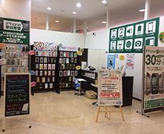 カナート洛北店