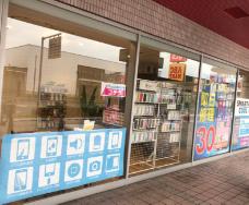 富田林エコール・ロゼ店