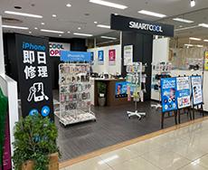 ゆめタウン行橋店